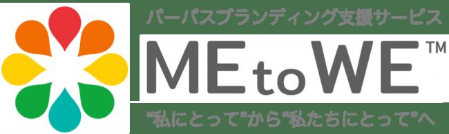MEtoWE
